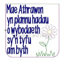 Welsh Teacher Seeds Pouch Design file