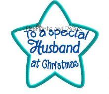 Husband Christmas Star Design file
