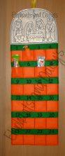 Advent Calendar Nativity Design file