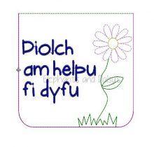 Welsh Grow Pouch Design file